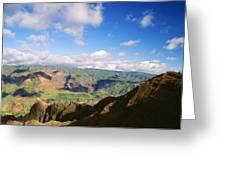 Scenic Waimea Canyon Greeting Card