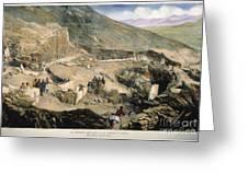 Schliemanns Excavation Greeting Card