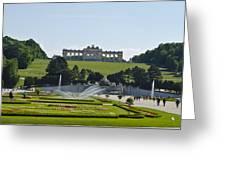 Schonbrunn Palace Gardens  Greeting Card