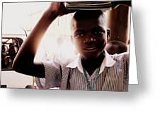 School Boy Greeting Card