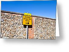 School Parking Sign Greeting Card