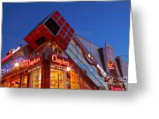 Scotianbank Theatre And Chapters Building Greeting Card