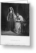 Scott: Ivanhoe, 1832 Greeting Card