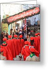Scouts Parade In Bethlehem At Star Street Greeting Card