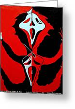 Scream In Black White And Red Greeting Card