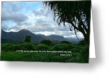 Scripture And Picture Psalm 121 1 Greeting Card