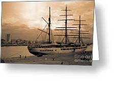 Sea Cloud II Greeting Card