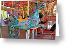 Sea Serpent Carousel Ride Greeting Card