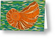 Sea Shell Greeting Card
