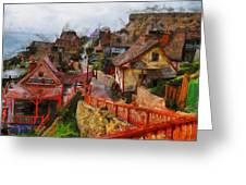 Sea Town Greeting Card
