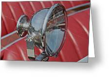 Search Light - Classic Boat Greeting Card