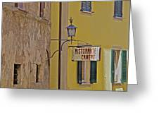 Secluded Restaurant Of Tuscany Greeting Card