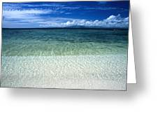 Secluded White Sands Beach Greeting Card
