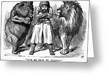 Second Afghan War 1878 Greeting Card