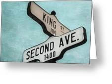 second Avenue 1400 Greeting Card