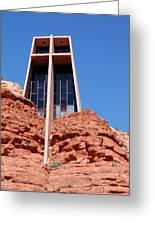 Sedona Chapel Greeting Card