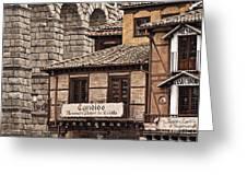Segovia Spain Greeting Card