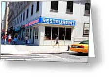 Seinfeld Diner Location Greeting Card