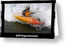 Self Improvement With Caption Greeting Card
