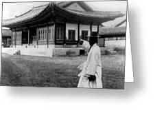 Seoul Korea - Imperial Palace - C 1904 Greeting Card
