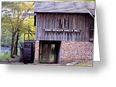 September's Grist Mill Greeting Card