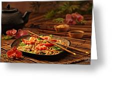 Serene Cuisine Greeting Card