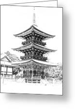 Serene Temple Greeting Card