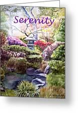 Serenity Greeting Card by Irina Sztukowski