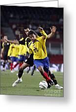 Carlos Busquets 2 Greeting Card