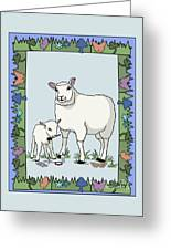 Sheep Artist Sheep Art Greeting Card