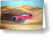 Sheikhs Dirt Racer Greeting Card