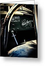 Shelby Cockpit Greeting Card