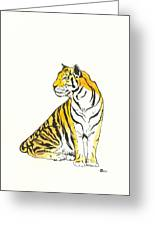 Shere Khan Greeting Card