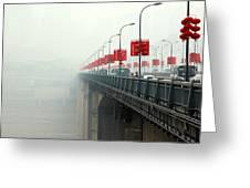 Shibanpo Bridge Greeting Card