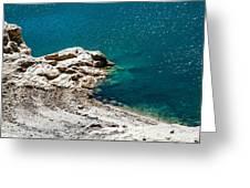 Shimmering Azure Water I Greeting Card