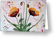 Shining Red Poppies Watercolor Painting Greeting Card