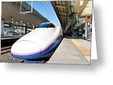 Shinkansen At Tokyo Station Greeting Card