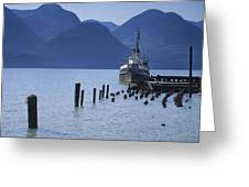 Shipping Freighter In Squamish British Columbia No.0201 Greeting Card