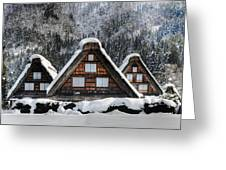 Shirakawago Greeting Card