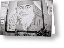 Shirdi Sai Baba In Bombay Greeting Card