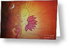 Shivshakti - Ardhnaarishwar Greeting Card