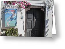 Shop On The Corner Santorini Greeting Card