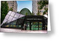 Shopping Mall Greeting Card