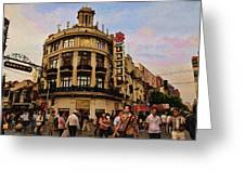 Shopping On The Bund - Shanghai China Greeting Card by Helaine Cummins