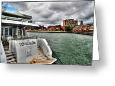 Shore This Is The Life Greeting Card