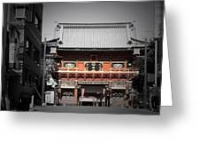 Shrine In Tokyo Greeting Card by Naxart Studio