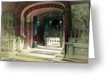Shrine Of The Annunciation Nazareth Greeting Card