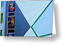 Side Of Building Greeting Card