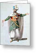 Sidy Hafsan, Bey Of Tripoli, 1816 Greeting Card