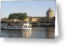 Sightseeing Boat On River Seine. Paris Greeting Card